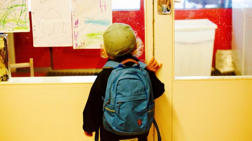 """Des enseignants disent """"non"""" à la loi Blanquer"""