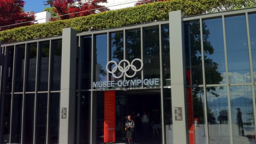 Le musée Olympique se transforme en un géant terrain de sport