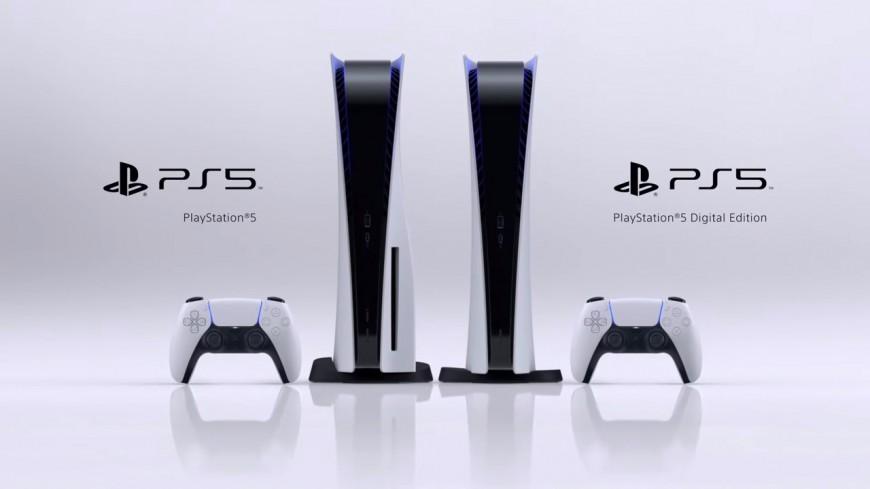 PS5 : la date de sortie et le prix de vente dévoilés !
