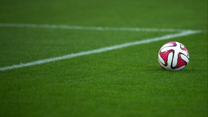 Fin de l'aventure coupe de France pour le FC Annecy