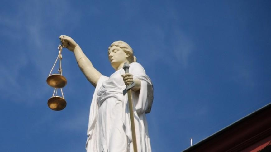 Deux hommes condamnés à Bonneville
