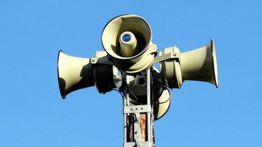 Suisse : les sirènes d'alarme vont sonner
